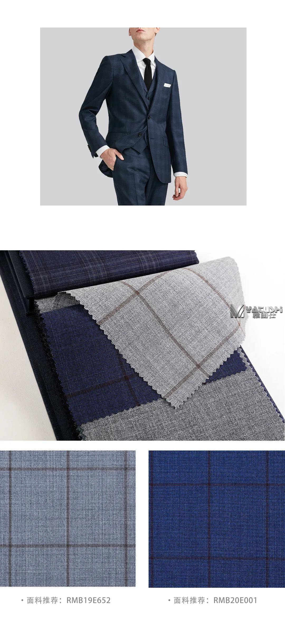 高支纱的布料做出来的西服特征