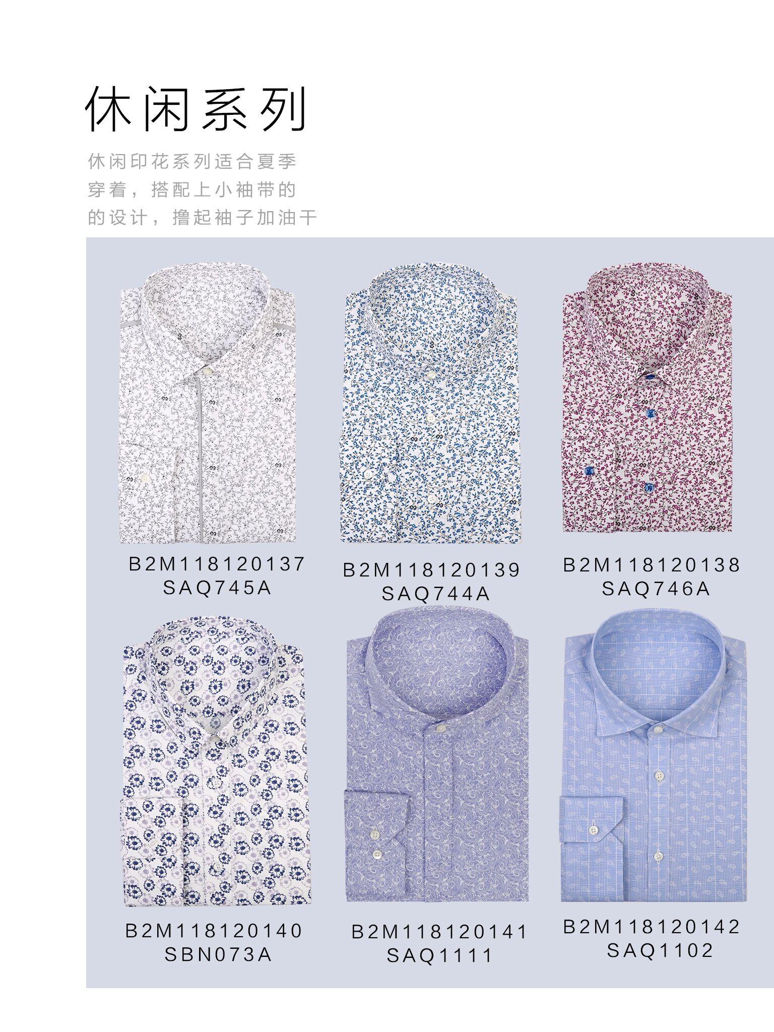 高级纯棉男士花纹休闲定制衬衫