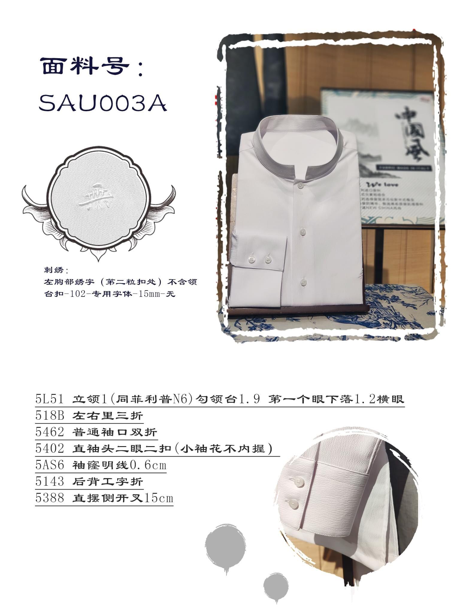 立领纯棉休闲男士衬衫定制